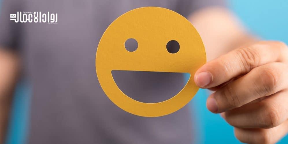الحفاظ على السعادة