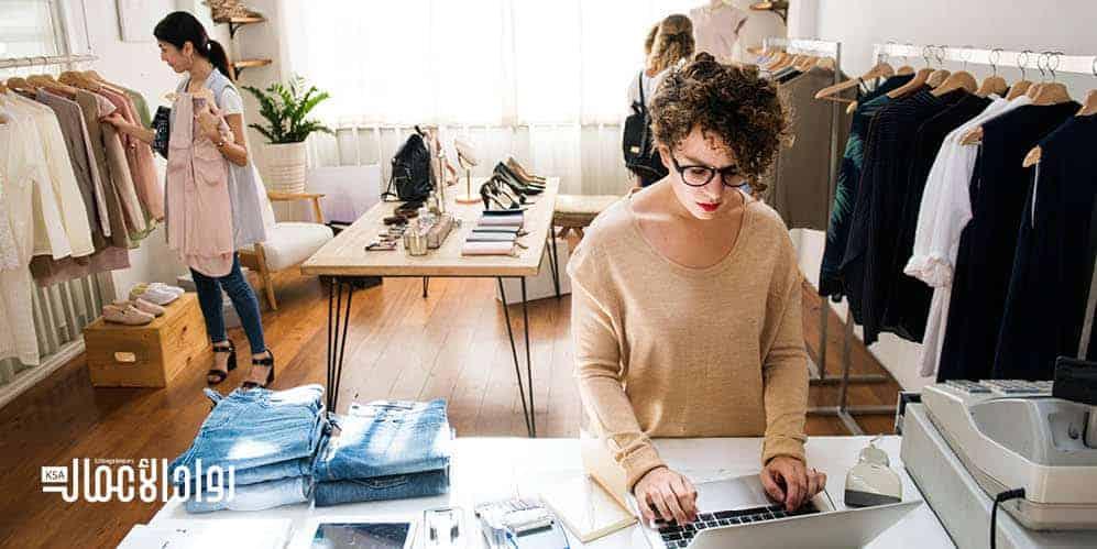 دراسة جدوى مشروع محل بيع الملابس.. تفاصيل