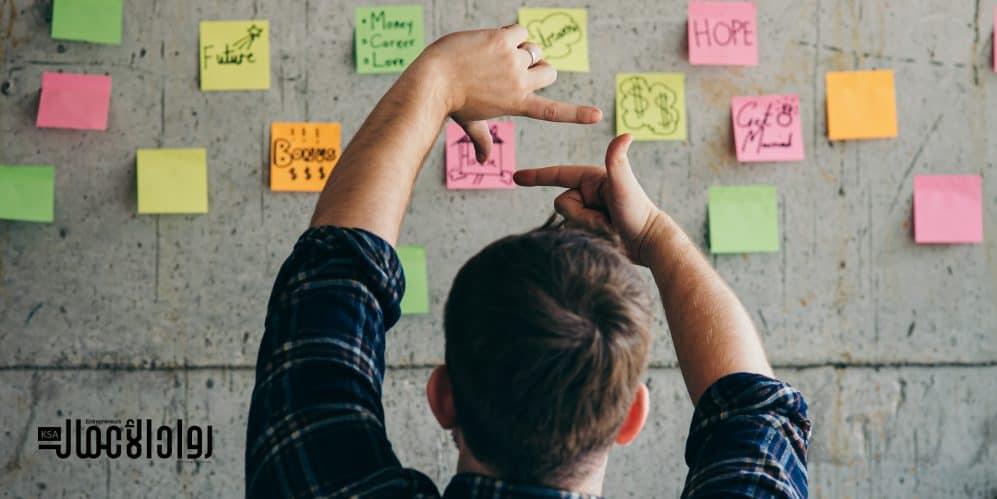 الحفاظ على التركيز في العمل.. سبل الابتعاد عن الإلهاء
