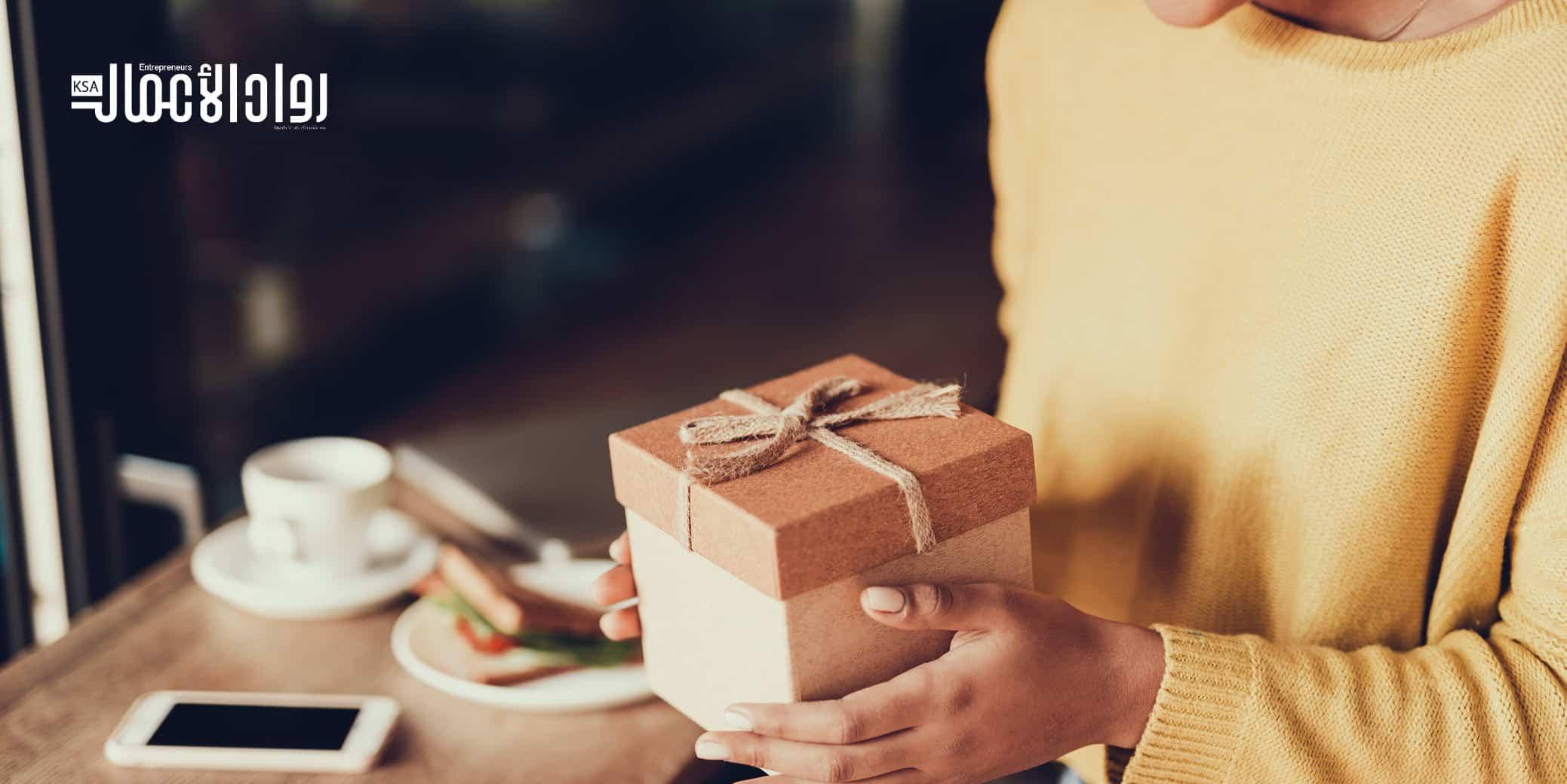 دراسة جدوى مشروع محل بيع الهدايا