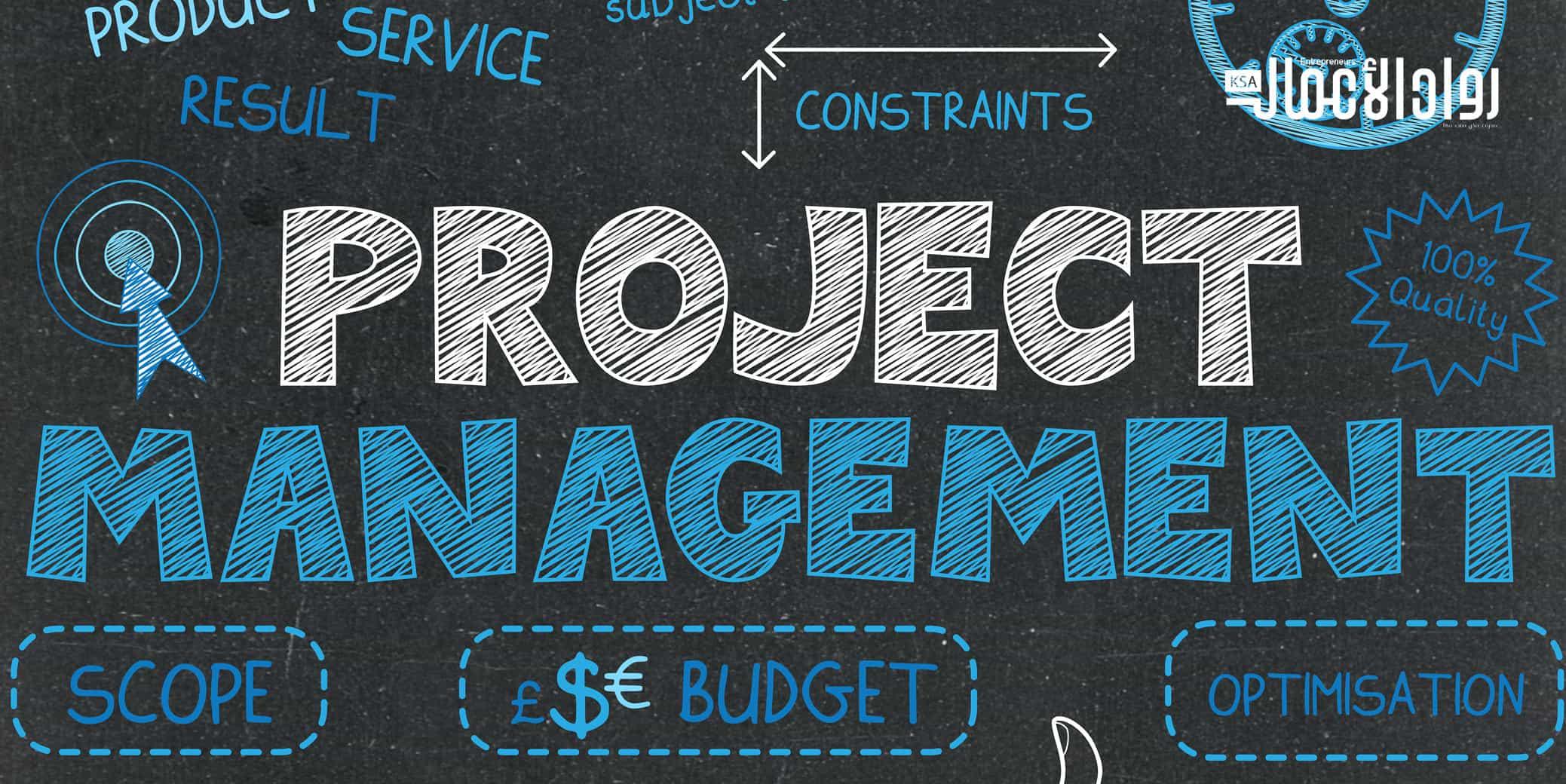 تكاليف المشروع