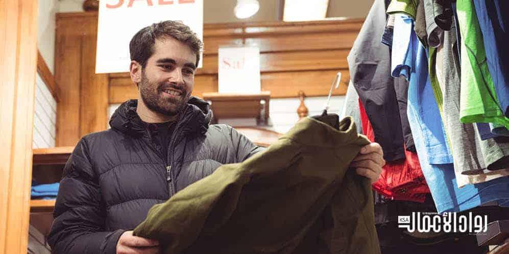 مشروع محل بيع الملابس