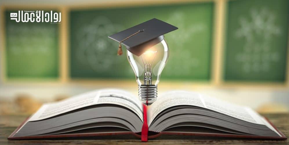 الإبداع في الجامعات السعودية