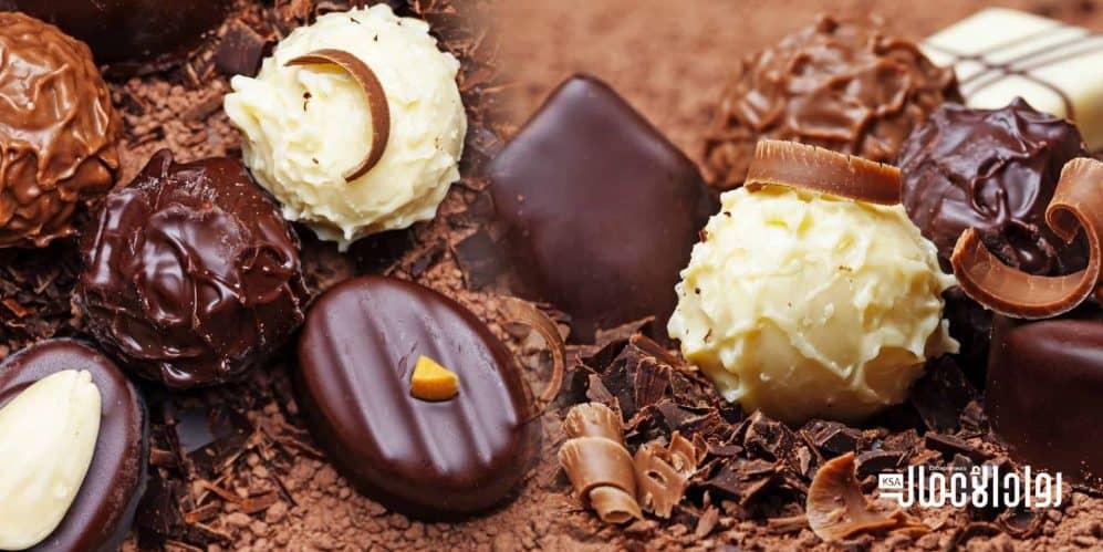 مشروع محل لتقديم الشوكولاتة