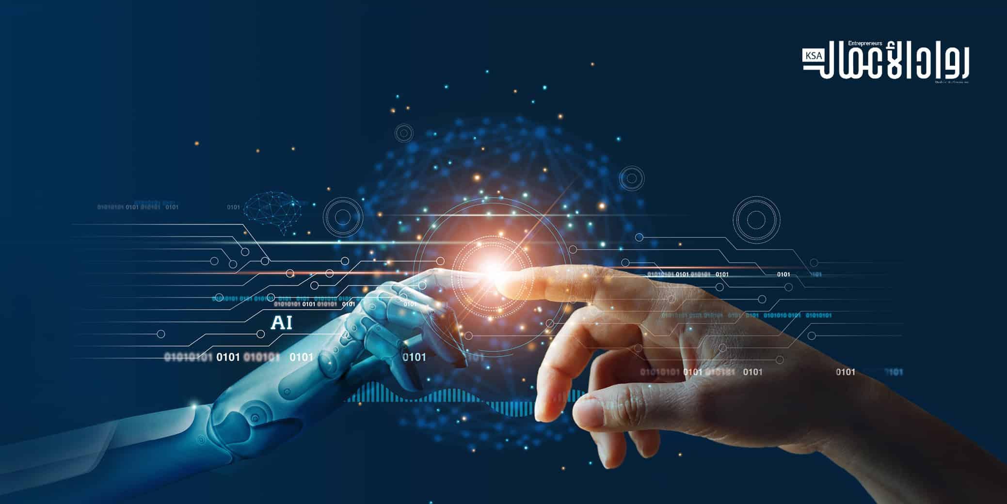 وظائف الذكاء الاصطناعي