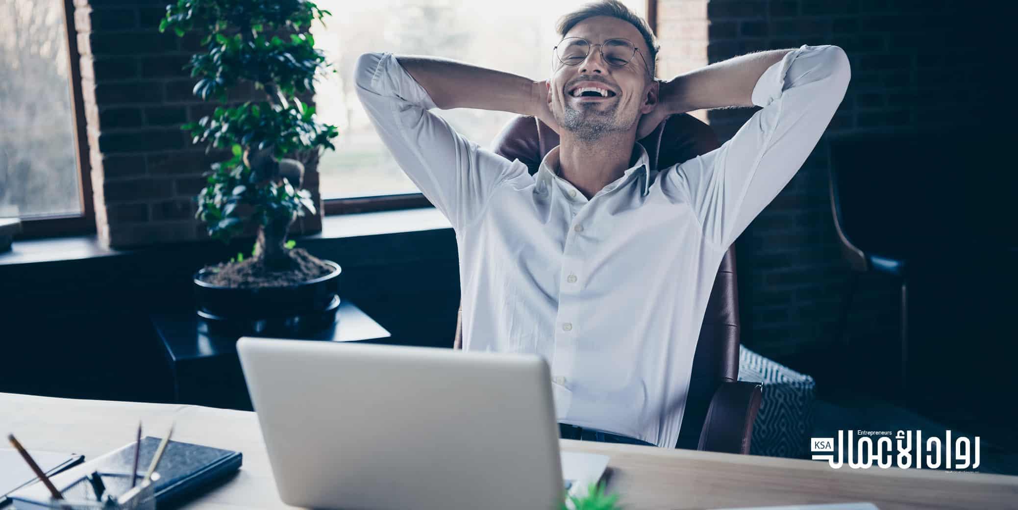 كيف يقضي رواد الأعمال وقت الإجازة