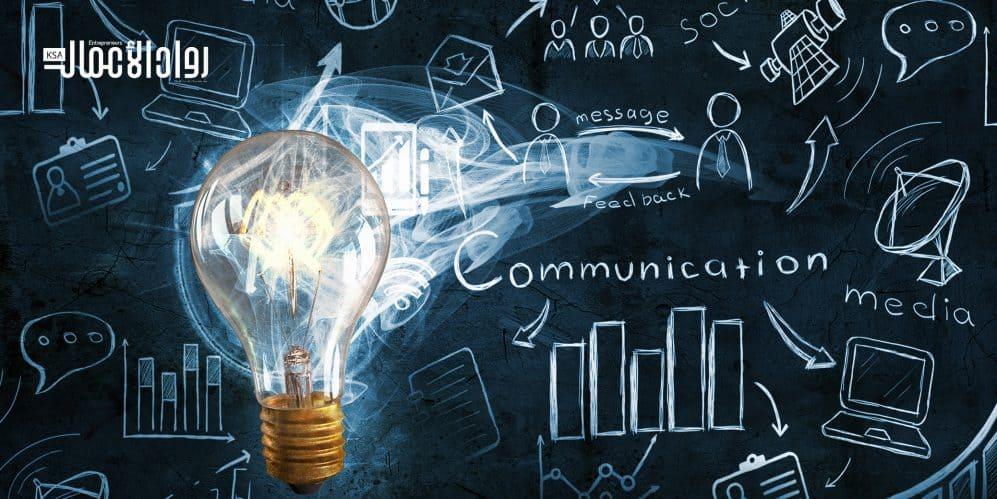 علوم الاتصالات