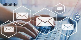 استخدام البريد الإلكتروني