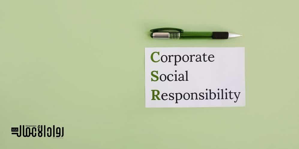المسؤولية الاجتماعية كأسلوب حياة
