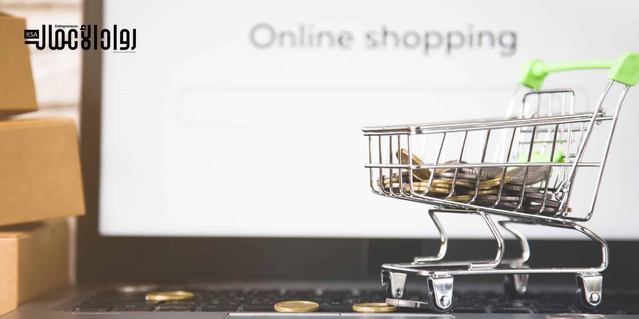 كيف تسوق لمتجرك الإلكتروني