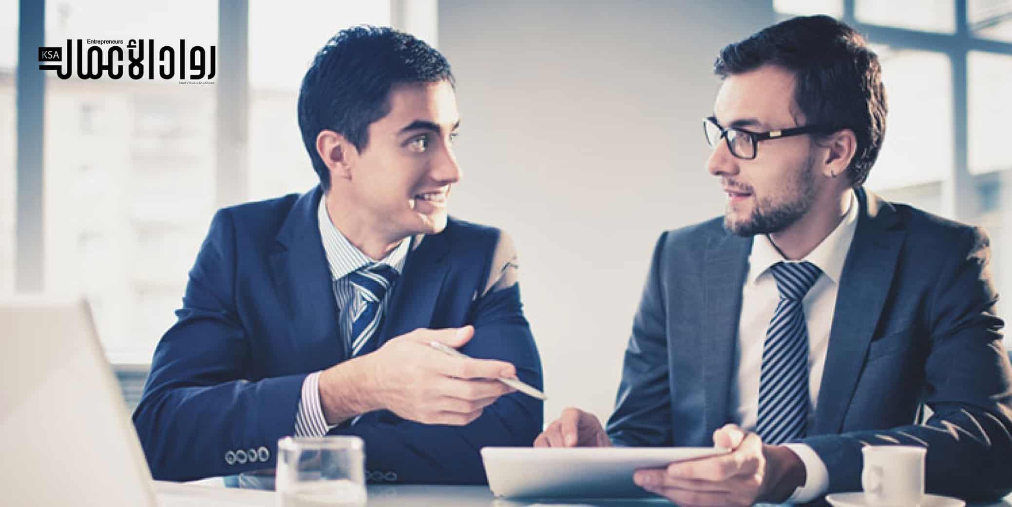 التعامل الإيجابي مع الموظفين