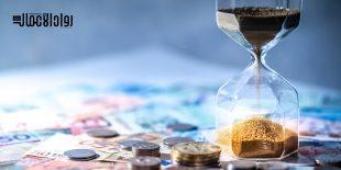 أهم المصطلحات التمويلية