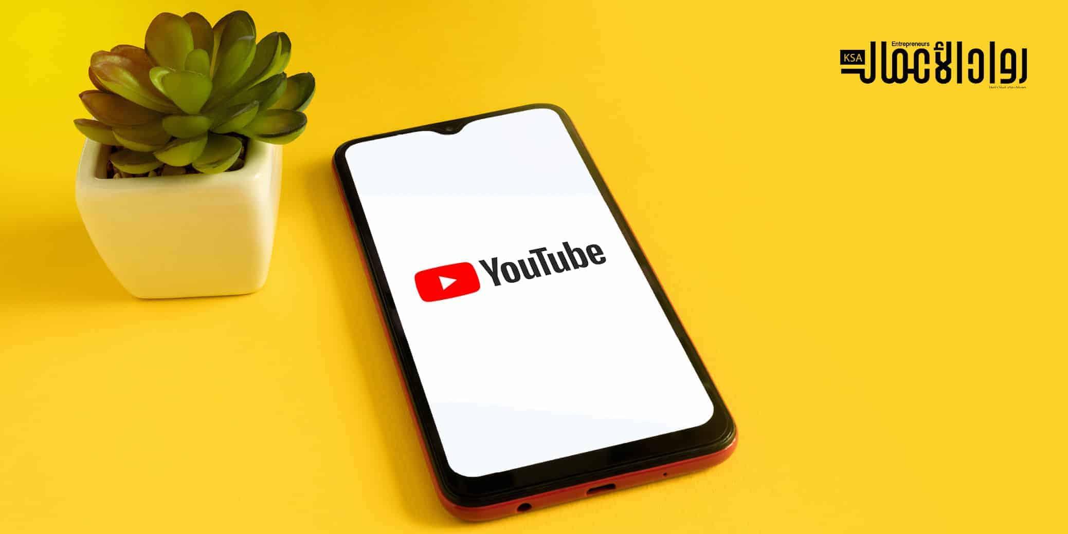 كيف توثق قناتك على يوتيوب