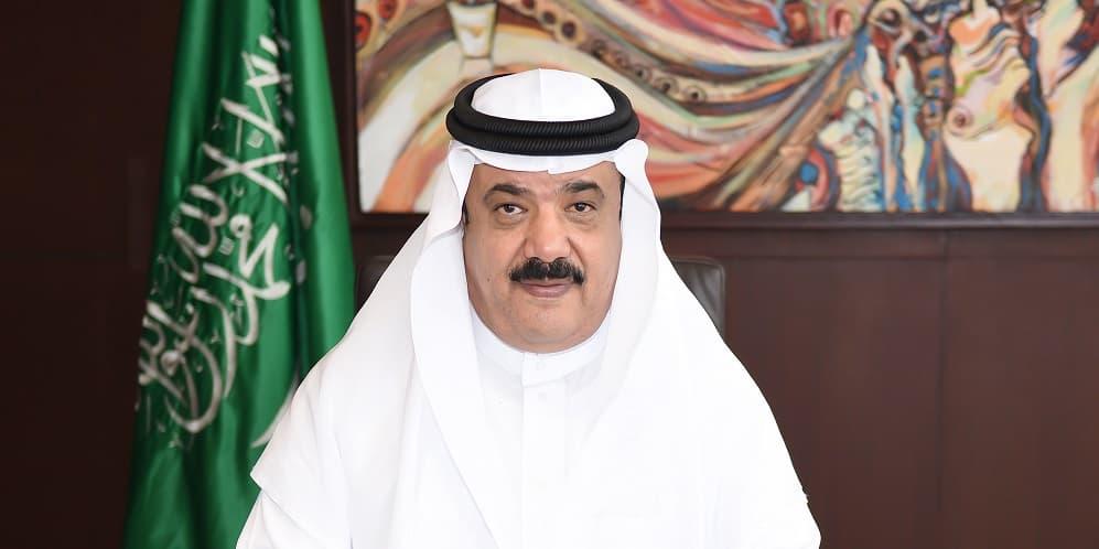 الأمين العام لمركز الملك عبدالعزيز