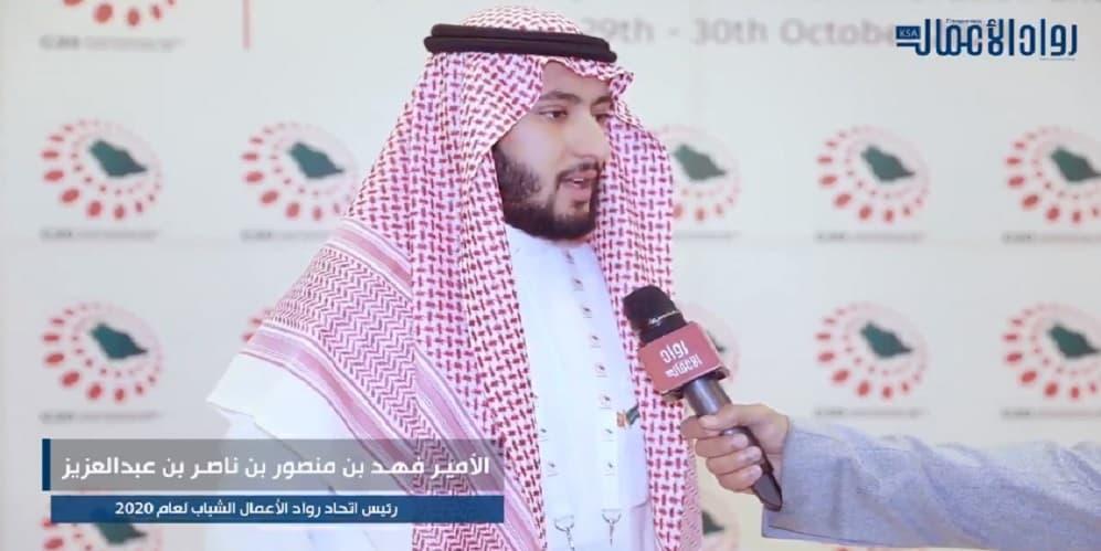 الأمير فهد بن منصور