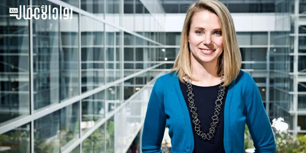 نصائح ماريسا ماير لرواد الأعمال