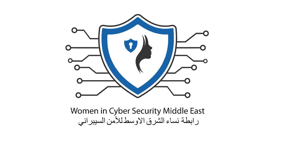 رابطة نساء الشرق الأوسط للأمن السيبراني