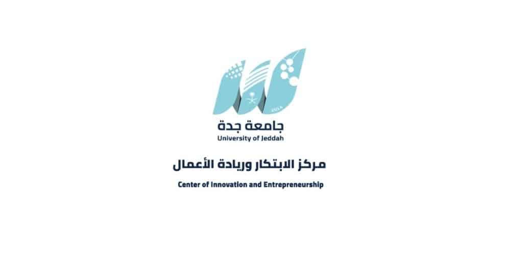 مركز الابتكار وريادة الأعمال