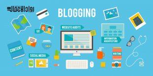 مواقع التدوين المجانية