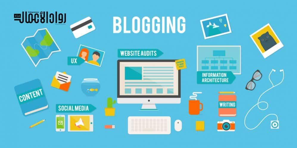 مواقع التدوين المجانية.. كيف تختار الأفضل؟