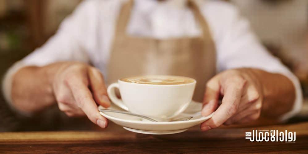 مشروع تقديم القهوة
