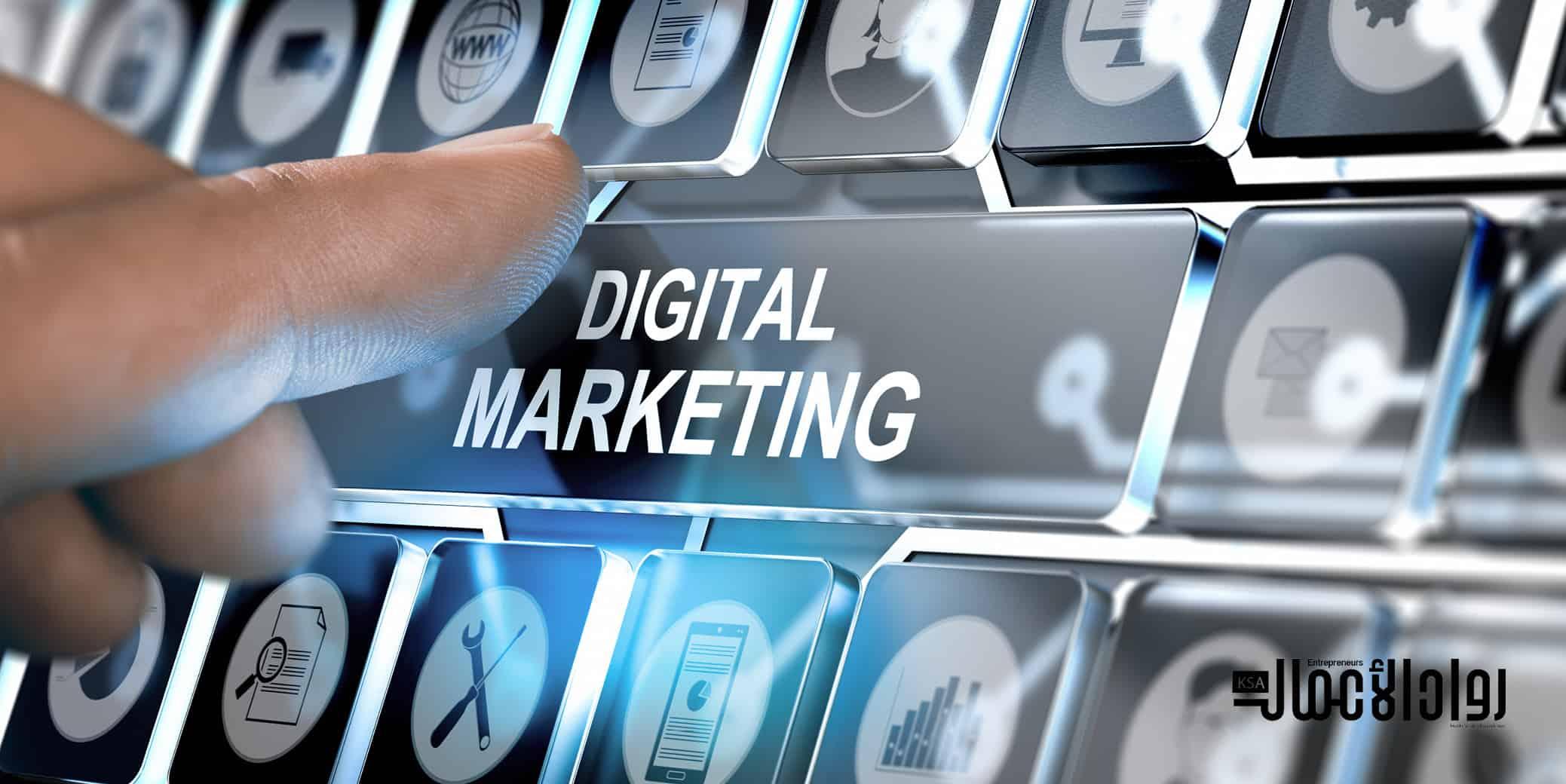مشروع مكتب لتعليم التسويق الإلكتروني