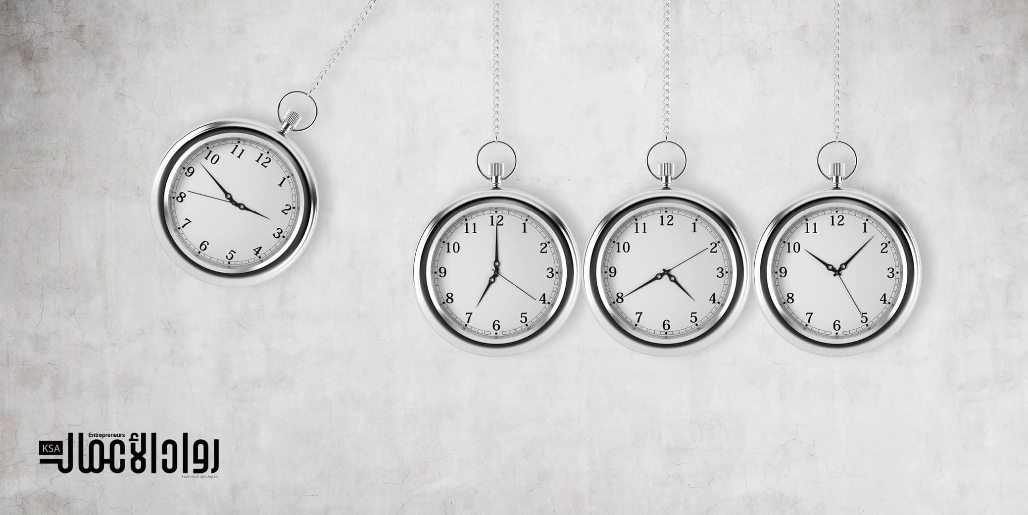 نصائح لتنظيم الوقت