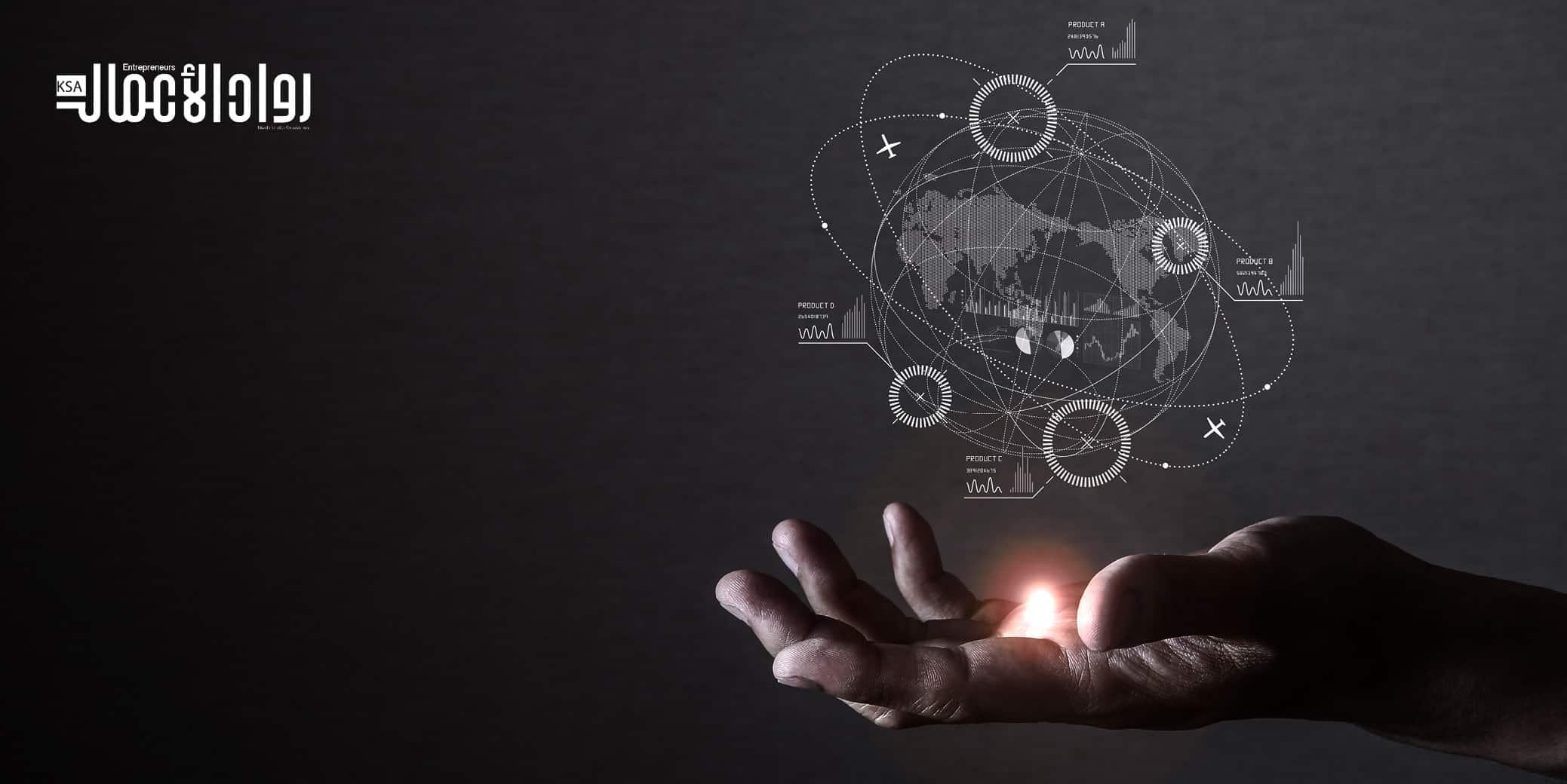 التقنيات الحديثة في عالم الأعمال