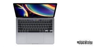 أجهزة Mac الجديدة