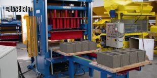 مشروع مصنع بلوك أتوماتيكي