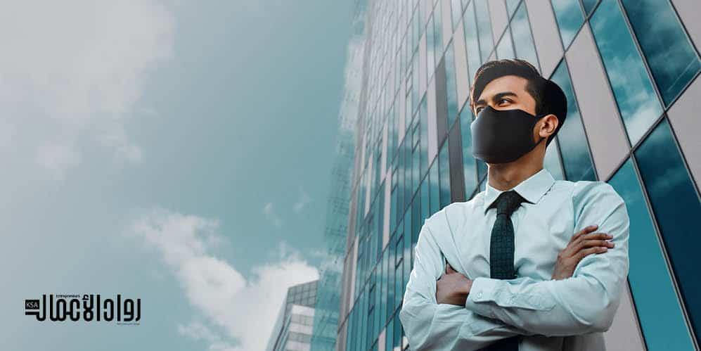 دعم رواد الأعمال أثناء كورونا.. طرق لمواجهة الوباء