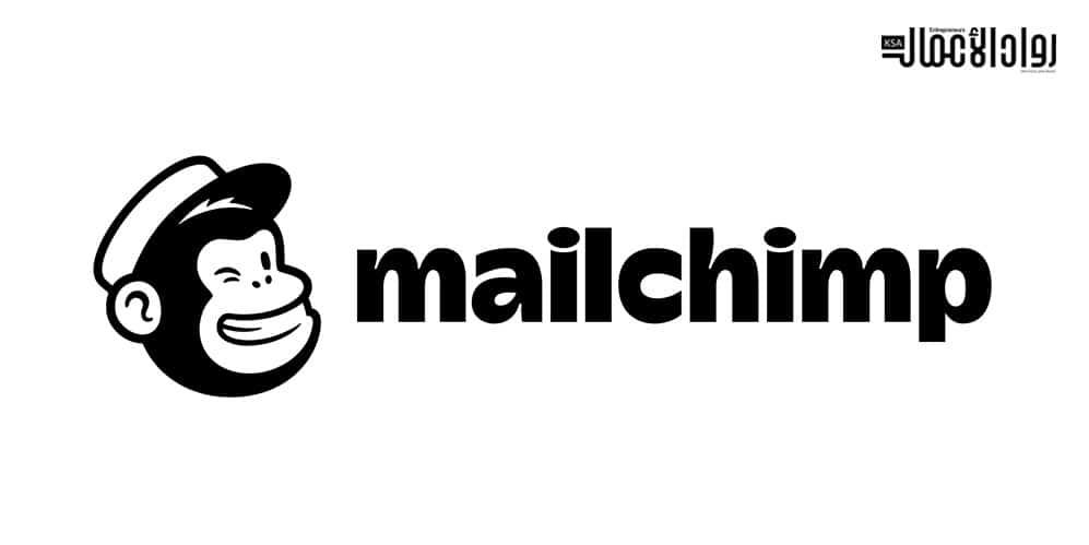 التسويق عبر Mailchimp