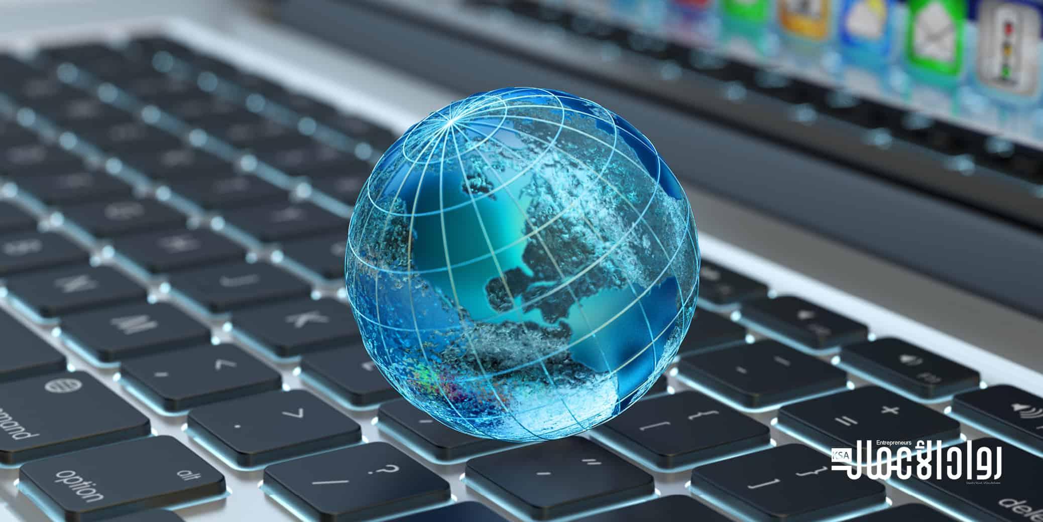 الاستفادة من الإنترنت