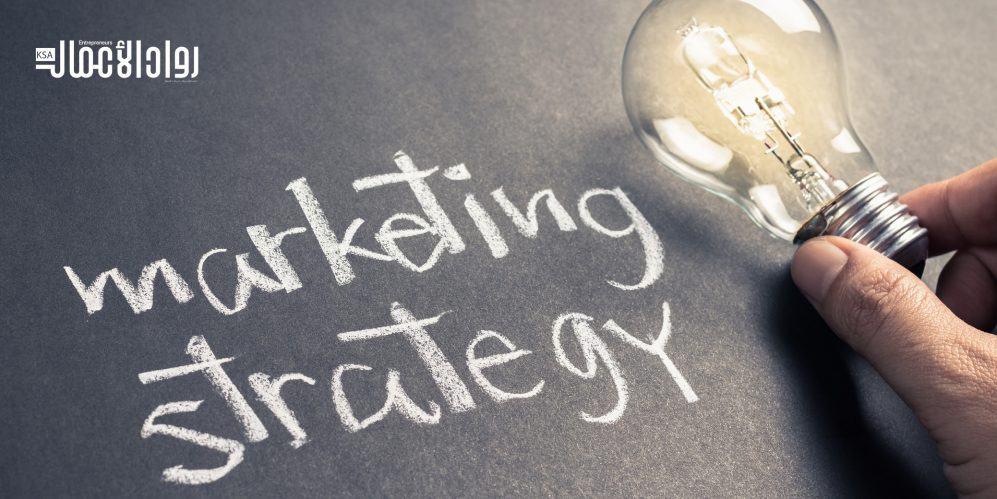 فوائد التسويق.. لا غنى عنها للشركات
