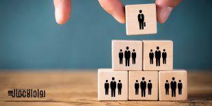 المناصب الإدارية في المؤسسات