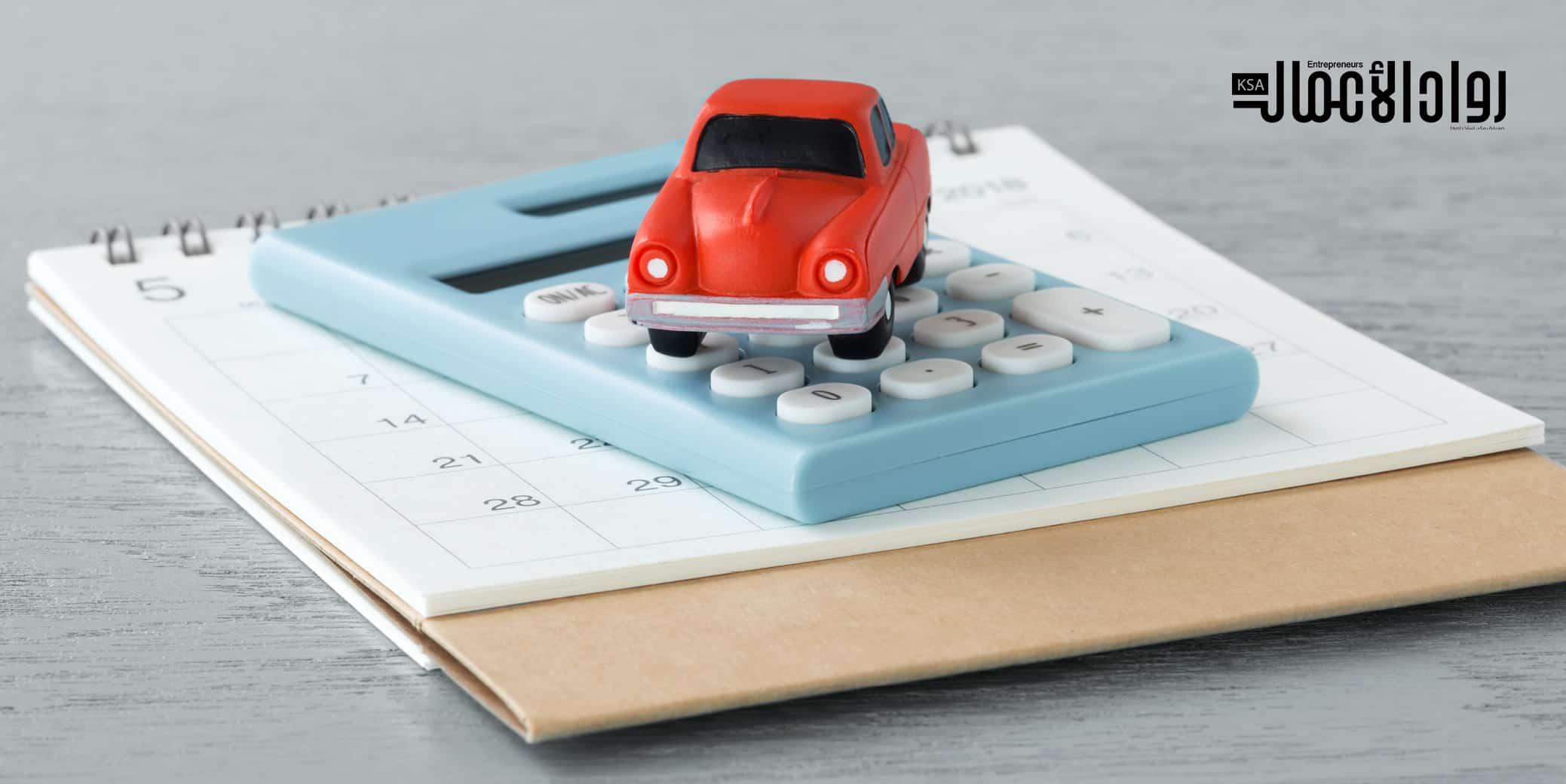 مميزات تمويل السيارات
