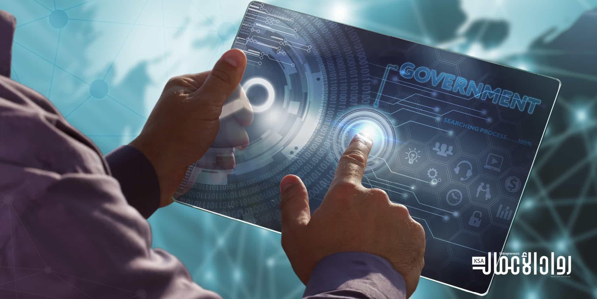 فوائد الحوكمة الإلكترونية ثورة تخالف المألوف