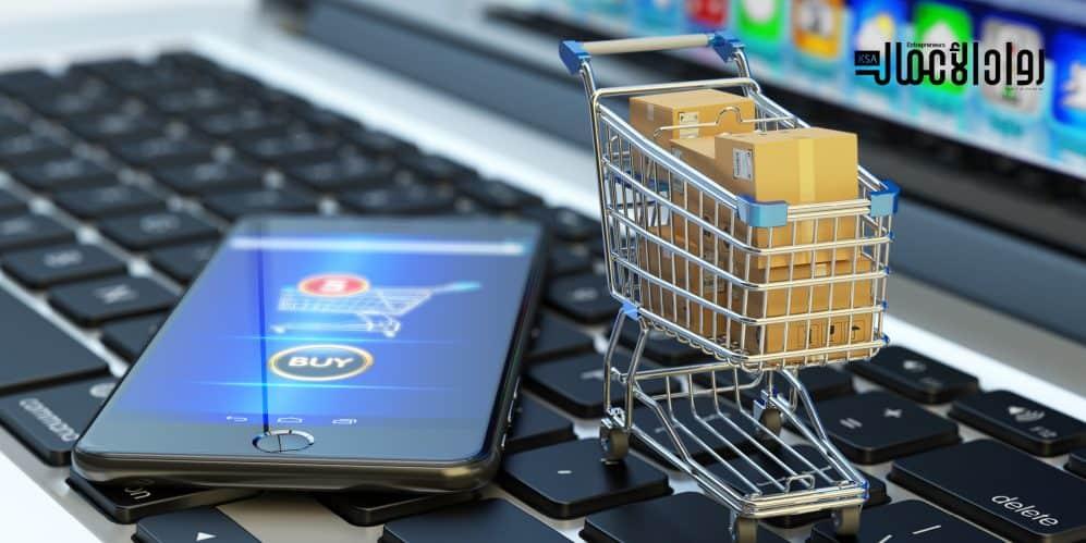 كيفية تأسيس متجر إلكتروني.. خطوة مهمة لمواجهة التحديات