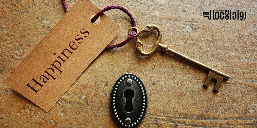 مفاتيح السعادة العملية