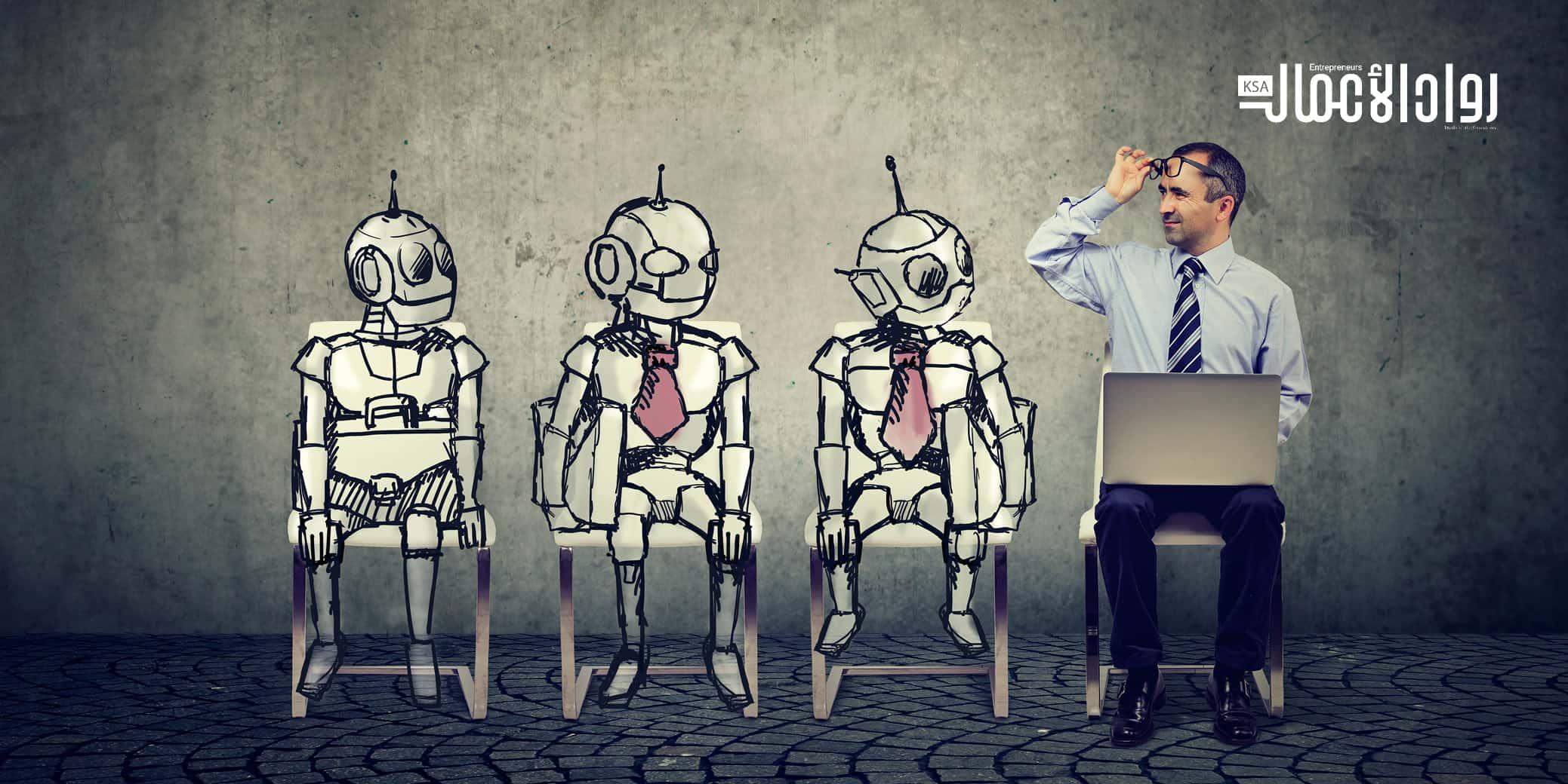 الجامعات ودعم الذكاء الاصطناعي