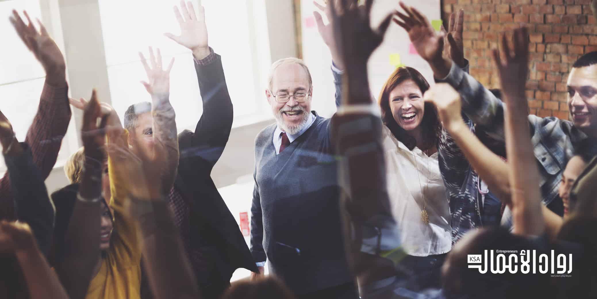 أسرار الموظف الناجح