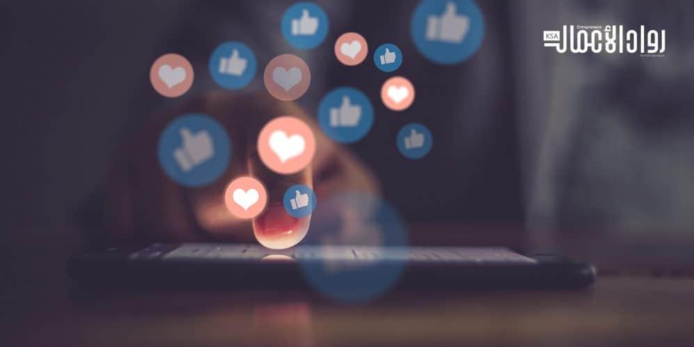 أنواع مواقع التواصل الاجتماعي.. المجموعة الثانية