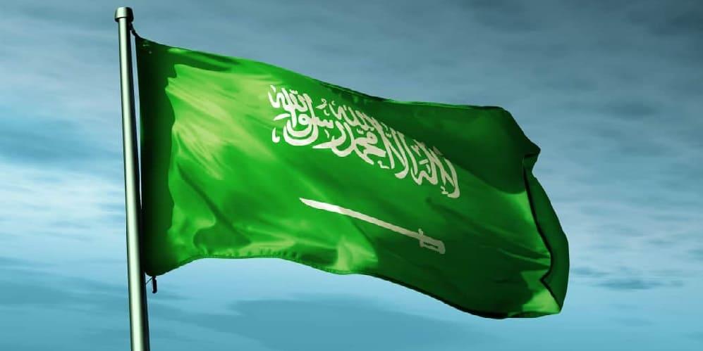 الأعمال السعودي العراقي