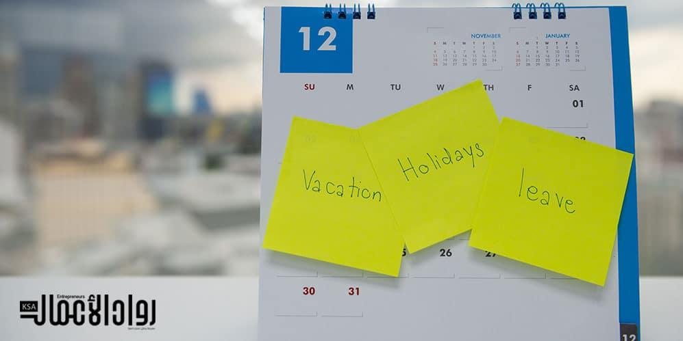 الإجازة السنوية في العمل