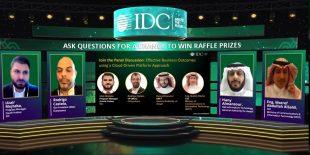 مؤتمر IDC للحكومة