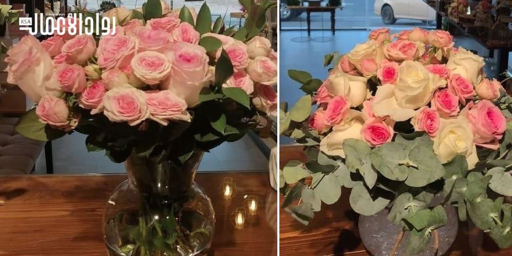مشروع بيع الزهور
