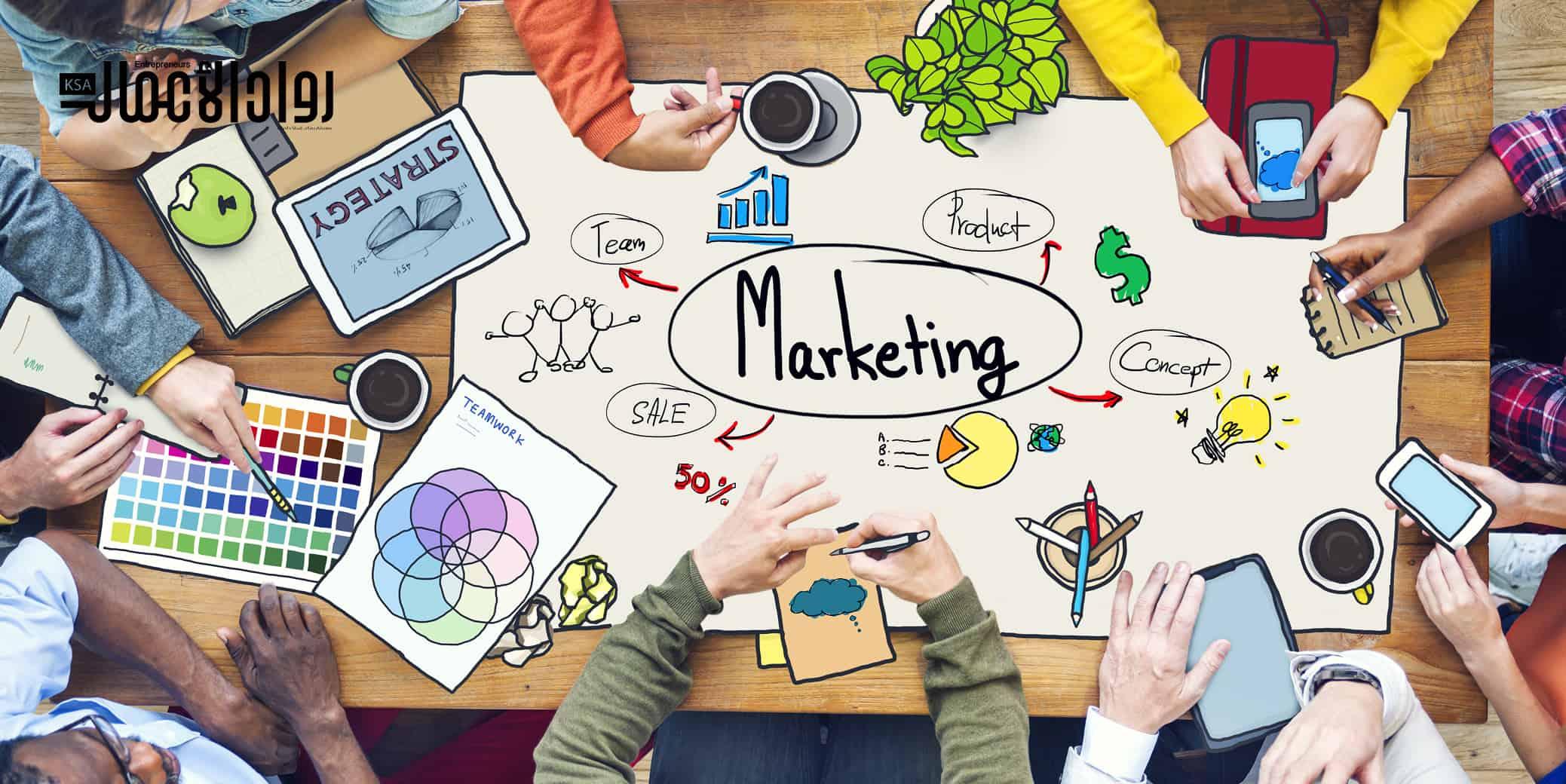 أنواع الوظائف التسويقية