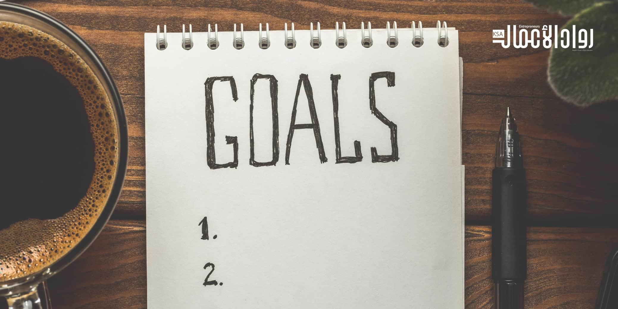 التركيز على الأهداف