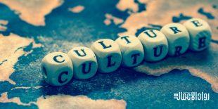 الاستثمار في الثقافة