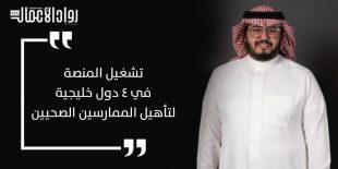 حسين الصددي